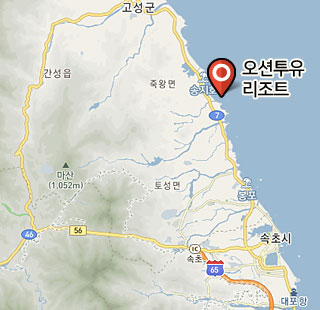 오션투유리조트 지도